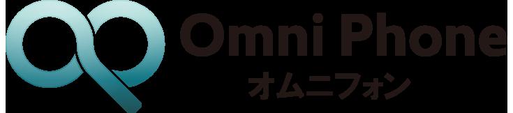 OmniPhone